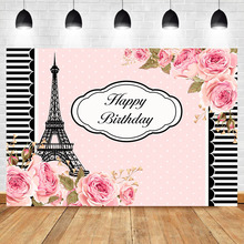 Get more info on the NeoBack Flower Eiffel TowerBirthday party Photo Background Pink Dots Black White Stripes Photography Backdrops Studio Shoots