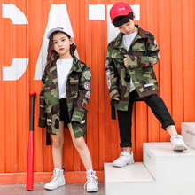 2017 new spring girls children fashion trend of Korean girls camouflage coat lapel striped long sleeve