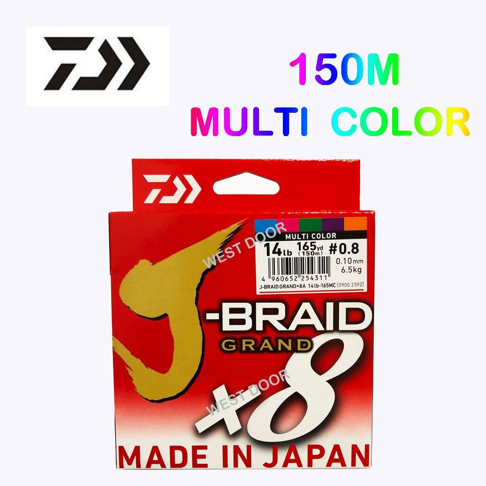 Grand line цвет
