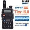 Baofeng DM 5R PLUS TierI TierII Digital Walkie Talkie DMR Two Way Radio VHF UHF Dual