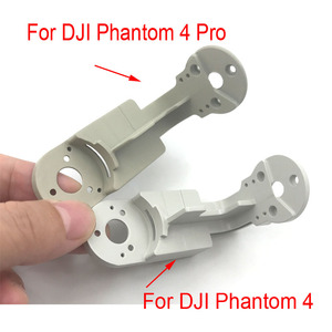 Image 2 - Cho DJI Phantom 4 PRO Yaw Lăn Cánh Tay Chân Đế Đầu Nhà Ở Khung Bao RC Trực Thăng Chi Tiết Sửa Chữa Yaw Lăn Cánh Tay cho DJI Phantom 4