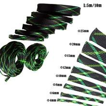 5 м 2-25 мм изолированный кабельный рукав ПЭТ расширяемый нейлон высокая плотность обшивки изоляции плетеный кабельный рукав