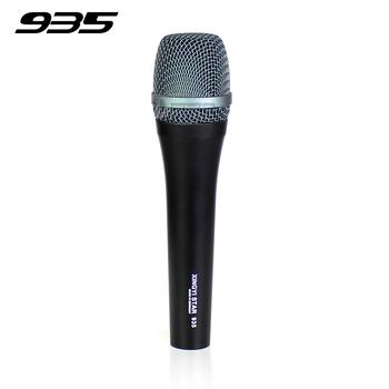 Profesjonalny mikrofon ręczny dynamiczny mikrofon wokalny mikrofon Karaoke mikrofon dla e935 e 935 KTV kontroler z ruchomą cewką mikrofony tanie i dobre opinie DJ Cardioid Microphone Microfone Mikrofon Mikrafon Mike For Sennheiser XINGYI STAR Przewodowy Jednokierunkowy Konferencja mikrofon