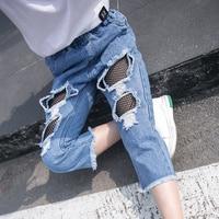 Novedad de La Manera 2017 Nuevo Bebé Niñas Niños Jeans Pantalones Niños Pantalones Casuales Elástico en La Cintura Del Agujero Sexy Pantalones de Mezclilla Verano XL144