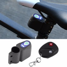 Professional Anti-Theft Bike Lock Wireless Remote Control Bicycle Security Lock Shock Vibration Bike Alarm Lock with Retail Box