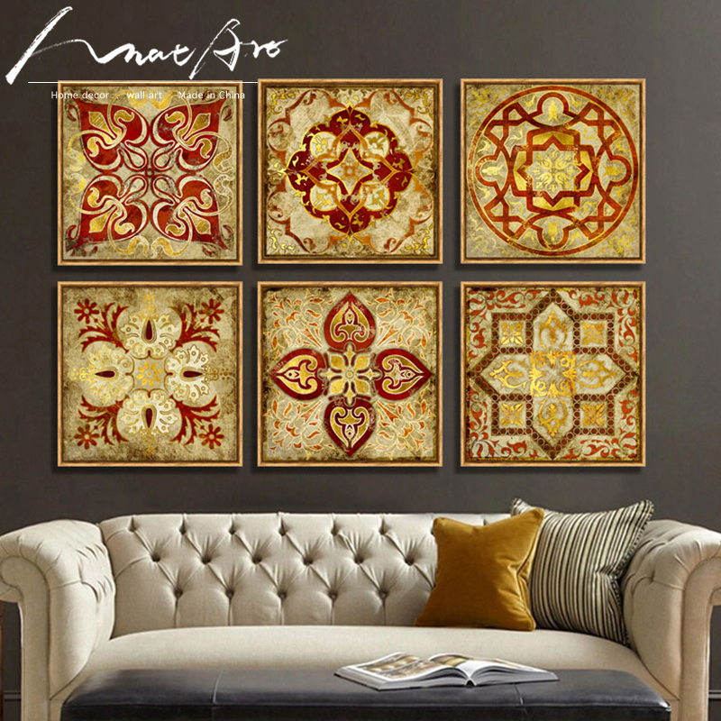 4 Piece Canvas Art Moroccan Style Gold