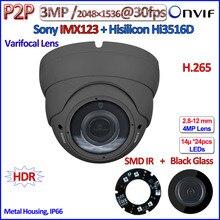 H.265 IMX123 ночного видения ip-камера 1080 P WDR 2MP CCTV Hisilicon Hi3516D 3.0MP ONVIF ip-камера 2.8-12 мм объектив, poe, P2P, IR-CUT