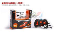 J.G Chen Free Shipping Original Box 175g 3.5 Channel Mini Indoor Metal Smallest RC Helicopter Built in Gyroscope Drones