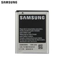Samsung Original Replacement Battery EB484659VU For Samsung GALAXY W I8350 I519 X Cover S5690 T759 i8150 S8600 S5820 1500mAh стоимость