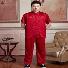 Лидер продаж Традиционный китайский мужчины тай-чи равномерное шелковый атлас Кунг-фу костюм короткий рукав у-шу одежда Размеры M, L, XL XXL, XXXL