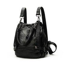 2017 Европа и Соединенные Штаты новая мода ретро ПУ кожа тканые сумка рюкзак большой емкости мешок компьютера