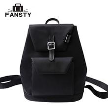 Новинка 2017 года Для женщин школьная сумка-рюкзак Чистый Простой Повседневное Модные женские Путешествия Bagpack для Колледж студентов молодая женщина подростков