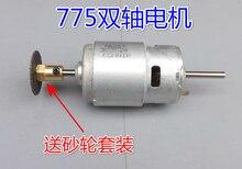 775 DC permanent magnet motor 24V5600rev / min