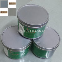 Offset Printing 50 Degrees Blue Can Change The Temperature Of Ink Temperature Change Security Ink Temperature