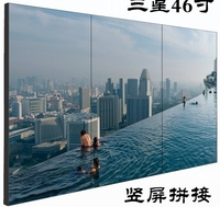 1x3 LCD video wall 46 inch led dispay for video conference DIY PC Video CCTV Monitor Display wall