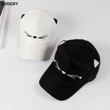 New Fashion Baseball Cap Hat Embroidery Snapback Cat Ears Lovely Pearl For Women Girls Adjustable