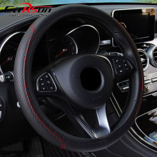 Оплетка крышки рулевого колеса на крышку рулевого колеса Cubre Volante, автомобильные аксессуары