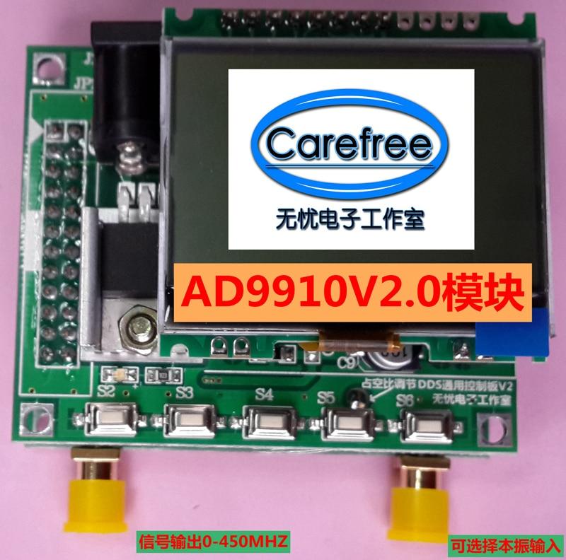 AD9910 module DDS V2.0 source de signal 100 MHz sortie de signal doscillateur en cristalAD9910 module DDS V2.0 source de signal 100 MHz sortie de signal doscillateur en cristal