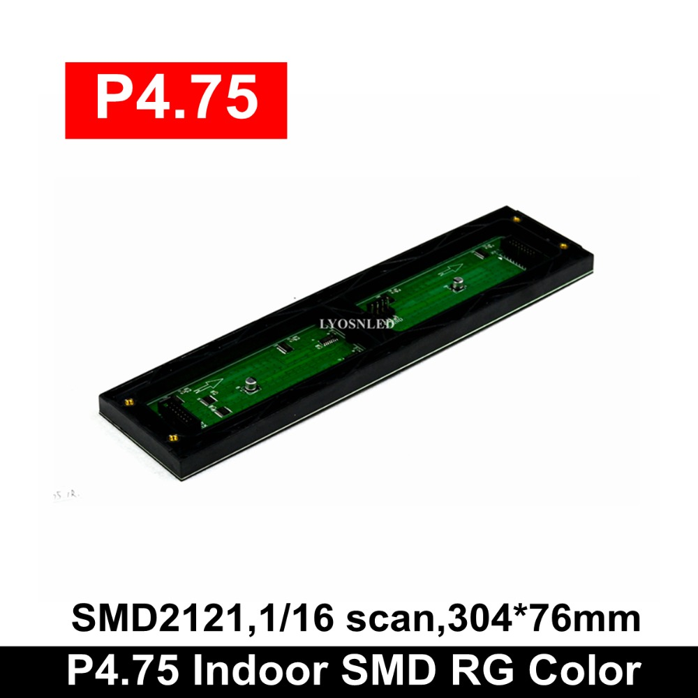 50pcs/lot P4.75 Indoor SMD Red+Green Two Colors LED Display Module 64*16 Pixel 1/16 Scan Ports LED Scrolling Signboard Panel