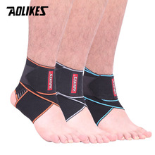 Elastic Silicone Ankle Support Brace Strap Basketball Football Professional 1PCS