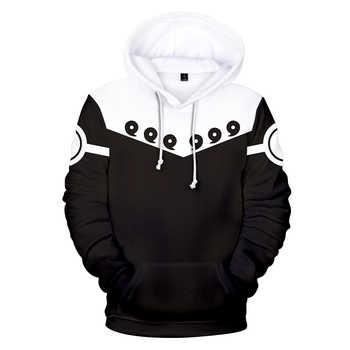 Anime Naruto 3D Print Hoodie Sweatshirt Men/Female Harajuku Anime Hooded Naruto Fashion Sweatshirt Top oversize hip hop hoodies - DISCOUNT ITEM  36% OFF All Category