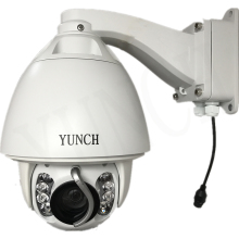 2PCS HD 1080P PTZ Camera 20x optical zoom Security cctv ip camera system free shipping with