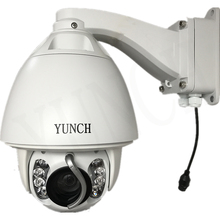 YUNCH HD 1080P PTZ Camera 20x optical zoom Security cctv ip camera system free shipping with