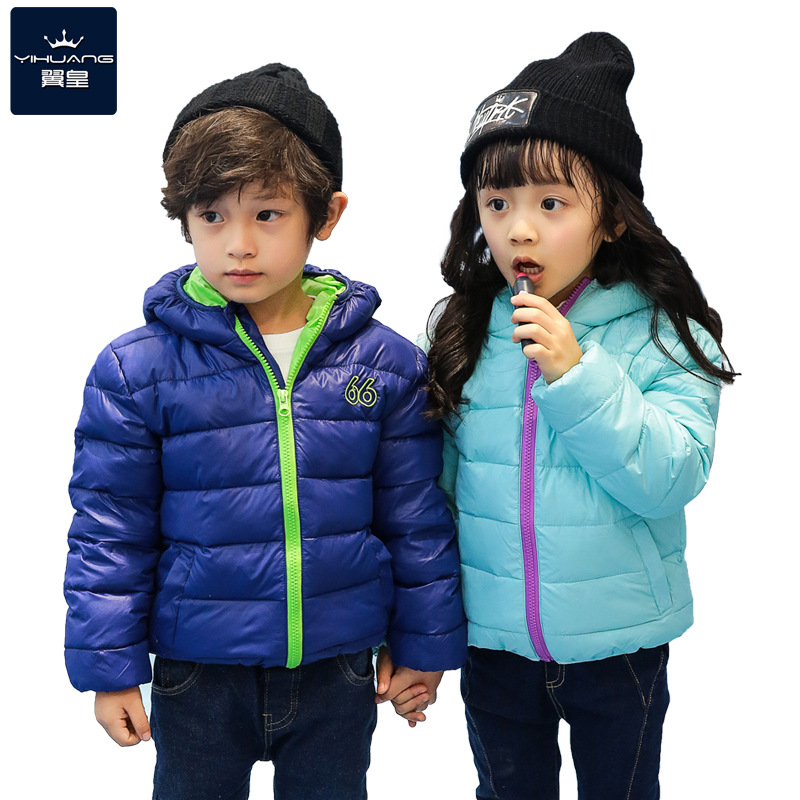 ФОТО Free shipping 2016 winter new fashion brand of high quality large children down jacket