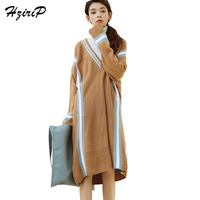 HziriP Autumn Winter Knitting Long Dress Women 2017 New Arrival Long Sleeves Striped Dresses Students Loose