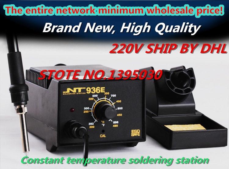 220V HAKKO 936 Soldering Station Digital Solder Iron