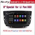 Бесплатная доставка автомобилей магнитола для Lifan X60 Android5.1 Системы 1024x600HD 8 inch Емкостный экран бесплатный мао карты