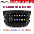 free shipping car radio cassette for Lifan X60 Android5.1 System 1024x600HD 8inch Capacitive screen free mao card