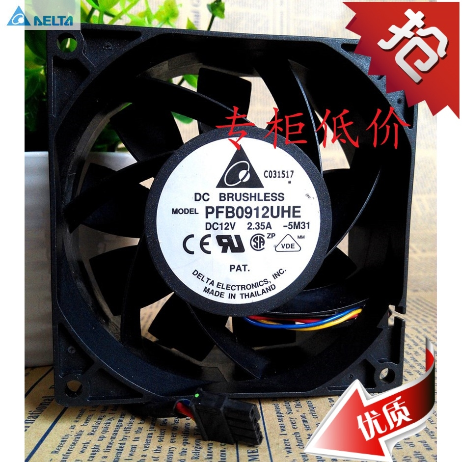 Delta PFB0912UHE DC 12V 2.35A Server Square 90x90x38mm 3-wire cooling fan
