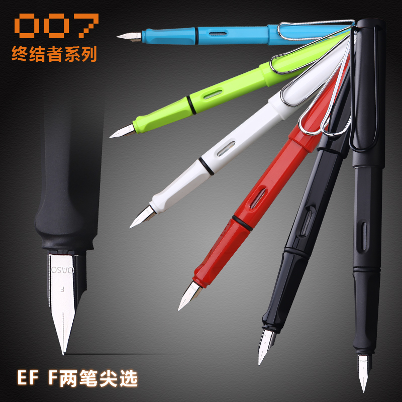 OASO S007 Fashion Matte Black Fountain Pen with 0.38mm EF Nib Luxury Resin Ink Pens for Business Gift Pen Free Shipping