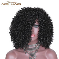 I S A Wig Synthetic Wigs For Black Women Kinky Curly Afro Wig African American 20