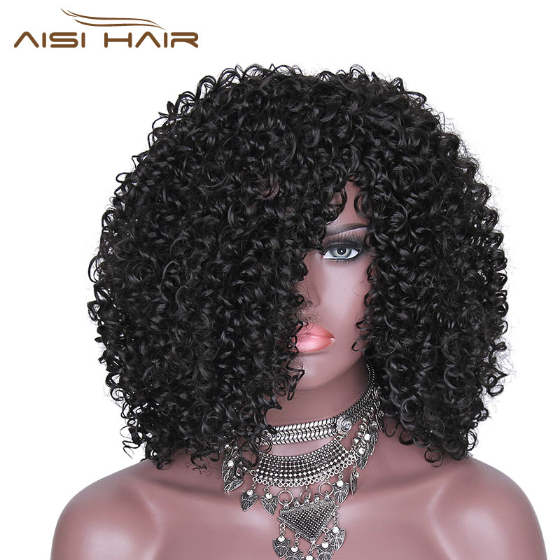 "I's a wig 12"" Long Hair Synthetic Ombre Black Brown Golden Wigs for Women Kinky Curly Afro Wig African American"
