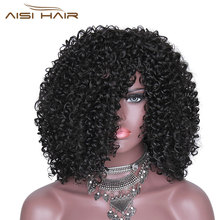 """I's a wig 12"""" Long Hair Synthetic Ombre Black Brown Golden Wigs for Women Kinky Curly Afro Wig African American"""