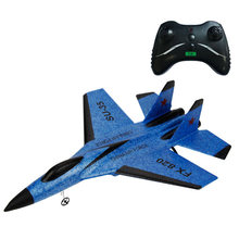 FBIL-Rc Plane Toy Epp Craft Foam Electric Outdoor Rtf Radio Remote Control Su-35 Tail Pusher Quadcopter Glider Airplane Model(China)