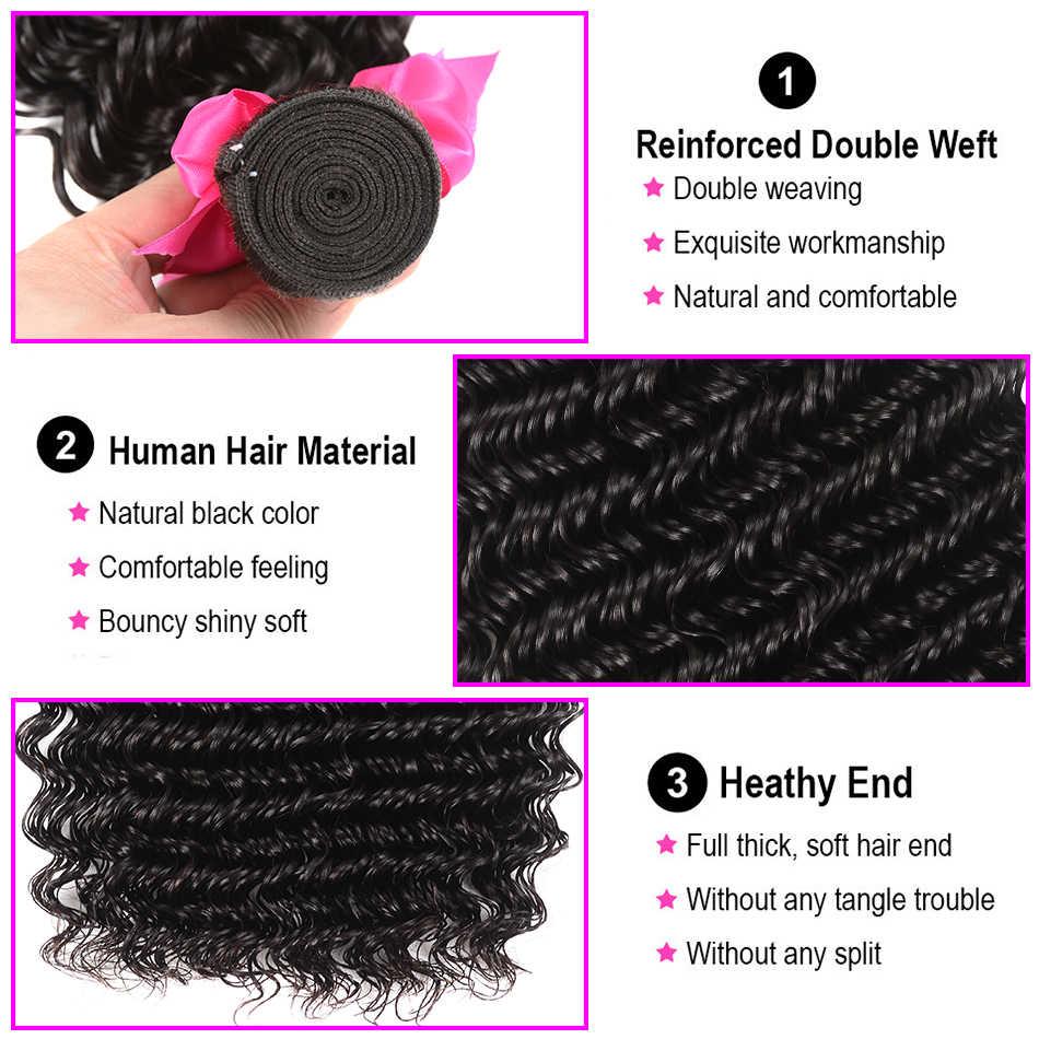 Бразильские пучки глубокой волны с фронтальной 100% человеческие волосы 3/4 пучки с фронтальной Remy фронтальной пучки с пучками Shuangya волосы