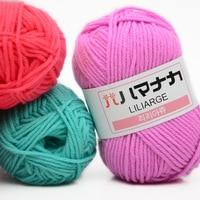 10 Balls Lot Natural Soft Milk Cotton Yarn Baby Crochet Yarn Cashmere Thick Yarn For Knitting