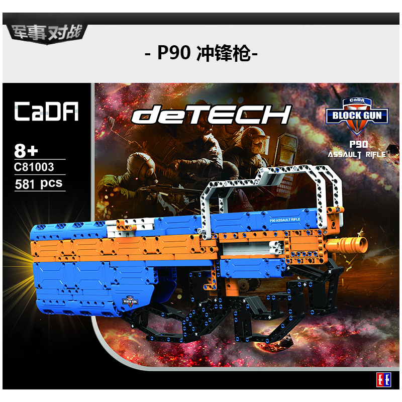 P90 Block Gun Toys DIY Militaryed SWAT Police Project 90 Submachine Weapons Model Assembled Bricks Compatible With Legoed Blocks 6pcs set military series 2 8cm ak weapons cannon bricks parts army police swat block gun building blocks models toys