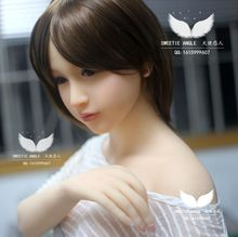 WMDOLL 153CM Oral head No.31 sex doll sex for men Small Breasted doll with skeleton
