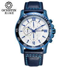Brand OCHSTIN Sport Men Watch Top Brand Luxury Male Leather Waterproof Chronograph Quartz Military Wrist Watch Men Clock saat