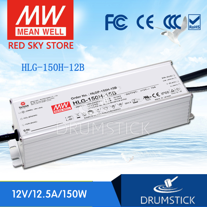 Hot sale MEAN WELL HLG-150H-12B 12V 12.5A meanwell HLG-150H 12V 150W Single Output LED Driver Power Supply B type [sumger1] mean well original hlg 150h 15b 15v 10a meanwell hlg 150h 15v 150w single output led driver power supply b type