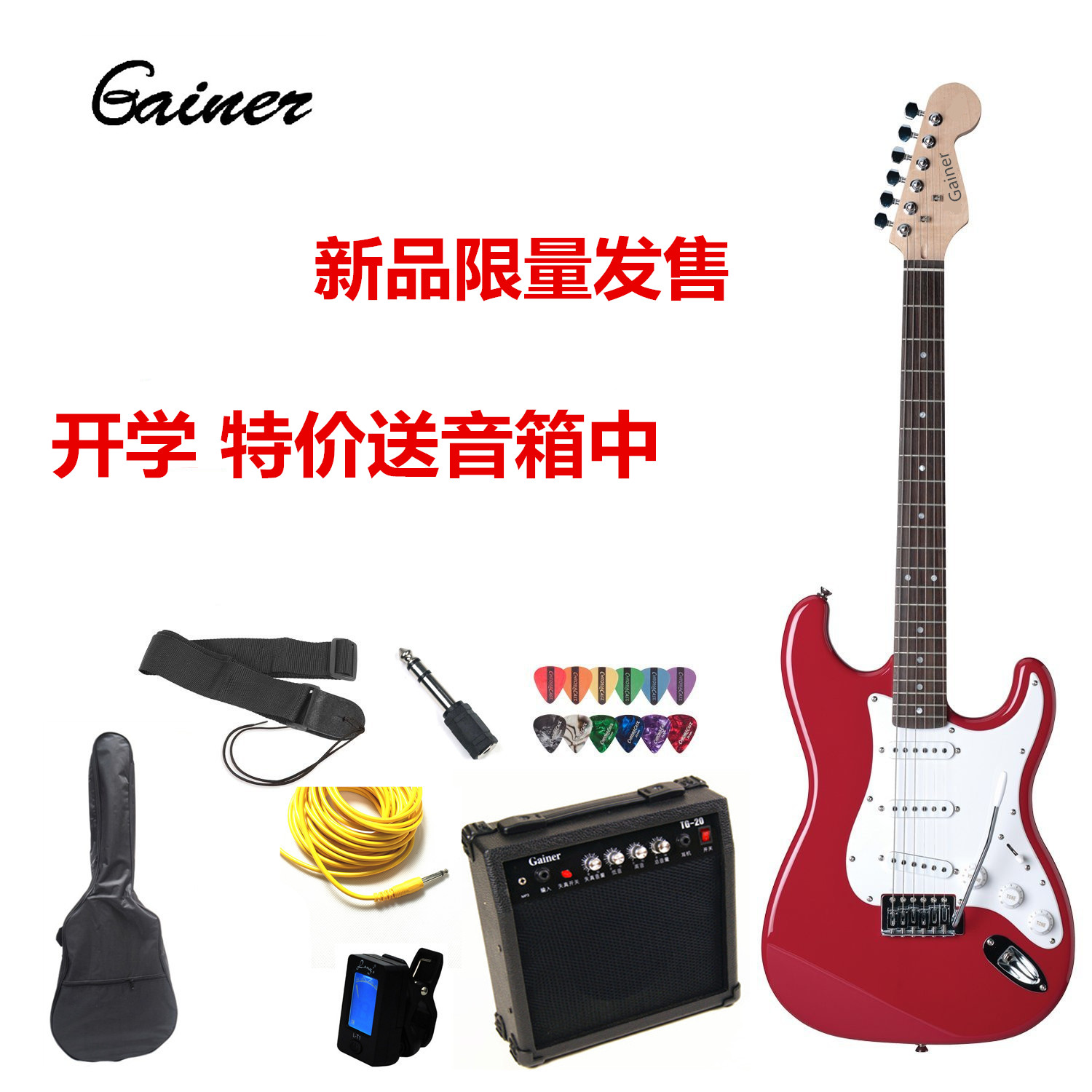 free shipping electric guitar suit electric guitar sound box line tuner noise reduction