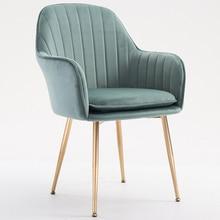 В скандинавском стиле INS Железный в стиле Инс, железный Дизайн, стул для ногтей, кресло для девочек, сердце, макияж, стол, сетка, красный стул, современный простой домашний диван