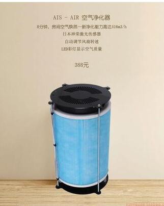 Home air purifier oxygen bar in addition to formaldehyde in addition to smoke dust sterilization anion