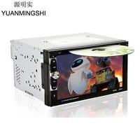 Yuanmingshi 2 DIN 6.95 ''автомобильный bluetooth стерео fm Радио MP3 MP5 DVD мультимедийный плеер Поддержка USB CD AUX Drive ручной звонок бесплатный