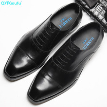 QYFCIOUFU British Style Genuine Leather Shoes Men Brogue Carved Formal Dreathable Lace-up Dress Groom Wedding