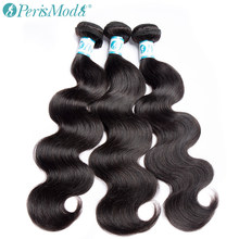 PerisModa Malaysian Body Wave Bundle Deals 100% Human Hair Weave 1 / 3 / 4 Bundle Remy Hair Extension Natural Color Mi lisa Hair(China)